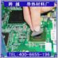 CPU导热硅胶垫片